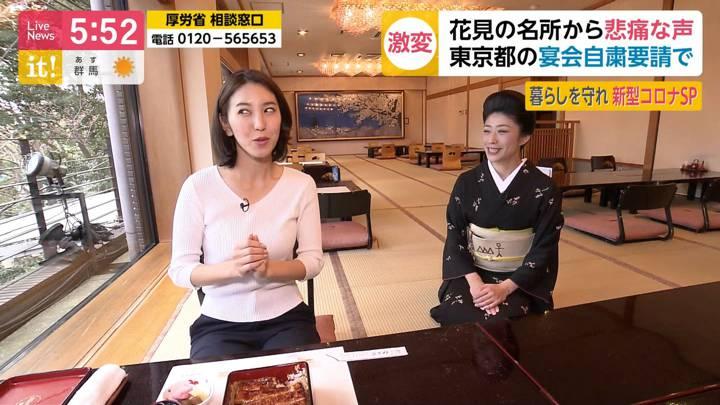 2020年03月05日小澤陽子の画像07枚目