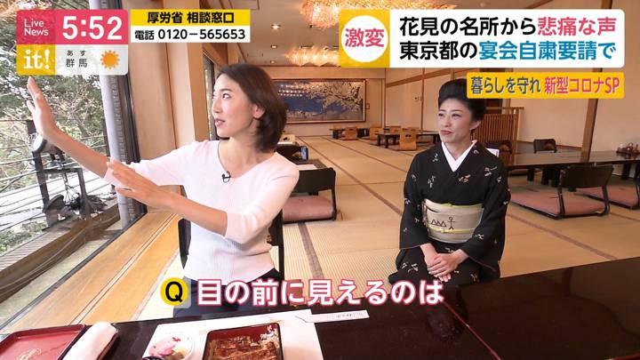2020年03月05日小澤陽子の画像08枚目