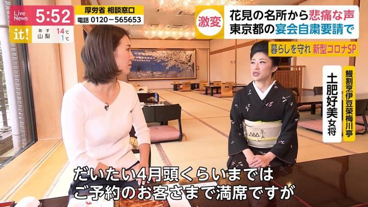 2020年03月05日小澤陽子の画像09枚目