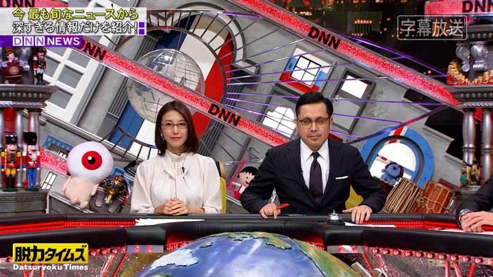 2020年03月06日小澤陽子の画像01枚目