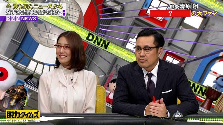2020年03月06日小澤陽子の画像02枚目