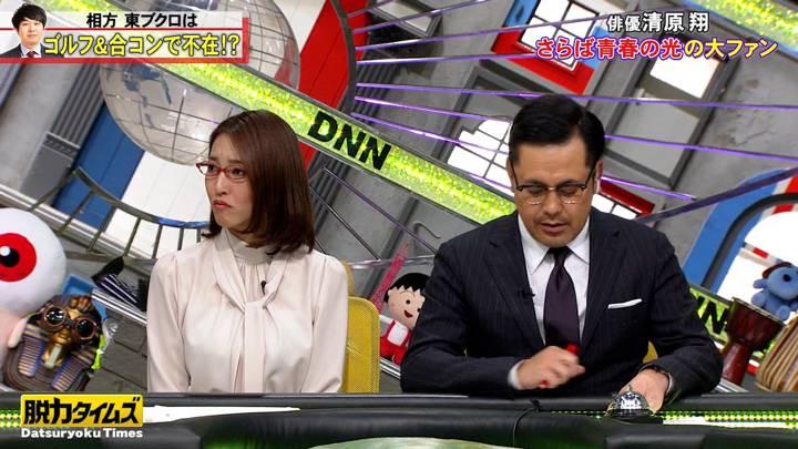 2020年03月06日小澤陽子の画像03枚目