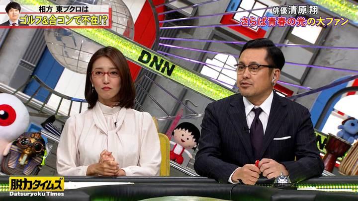 2020年03月06日小澤陽子の画像04枚目