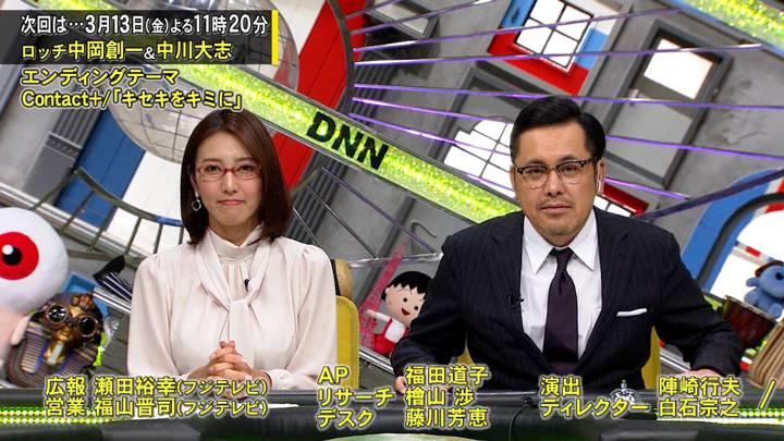 2020年03月06日小澤陽子の画像05枚目