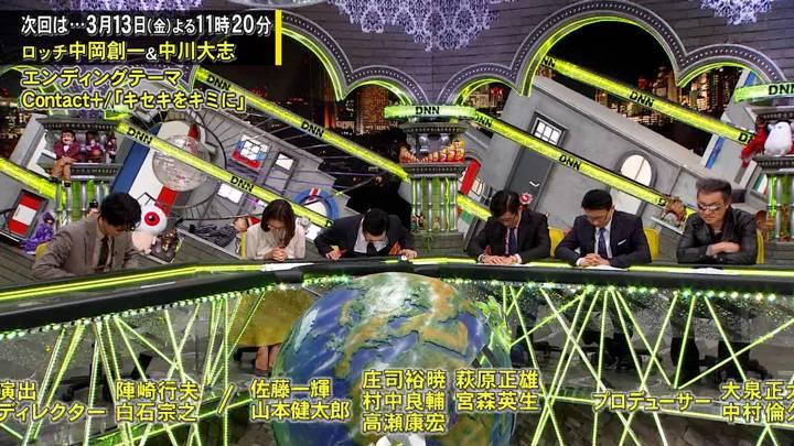 2020年03月06日小澤陽子の画像06枚目