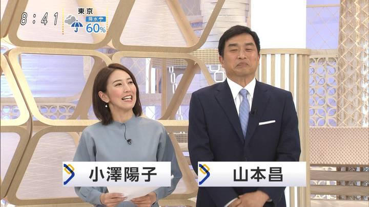 2020年03月08日小澤陽子の画像02枚目