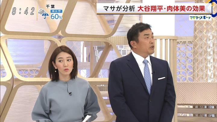 2020年03月08日小澤陽子の画像03枚目