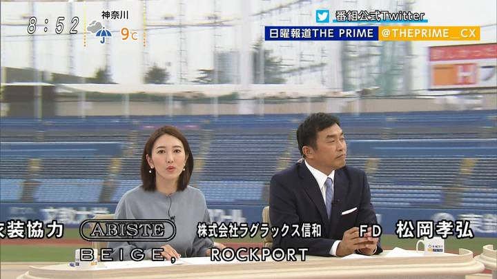 2020年03月08日小澤陽子の画像05枚目