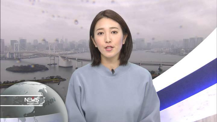 2020年03月08日小澤陽子の画像08枚目