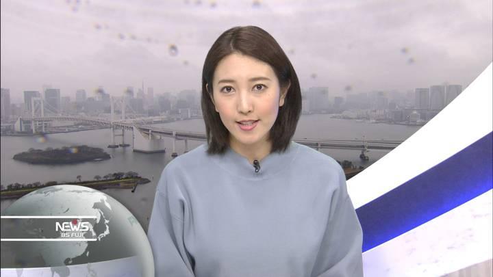 2020年03月08日小澤陽子の画像09枚目