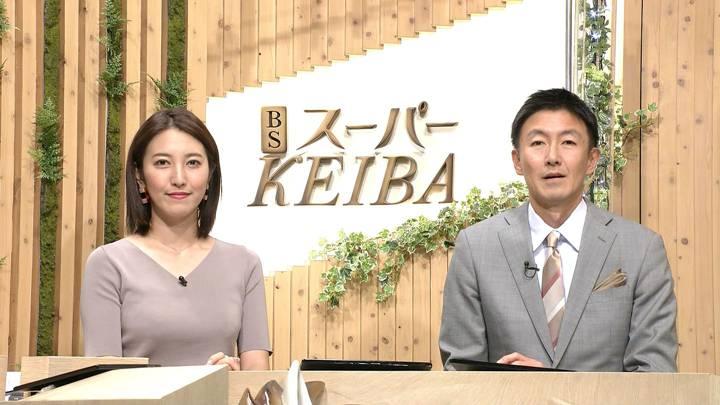 2020年03月08日小澤陽子の画像11枚目