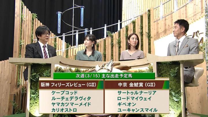 2020年03月08日小澤陽子の画像20枚目