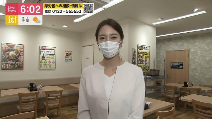 2020年03月10日小澤陽子の画像01枚目