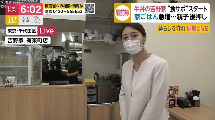 2020年03月10日小澤陽子の画像02枚目
