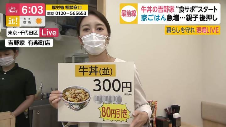 2020年03月10日小澤陽子の画像03枚目
