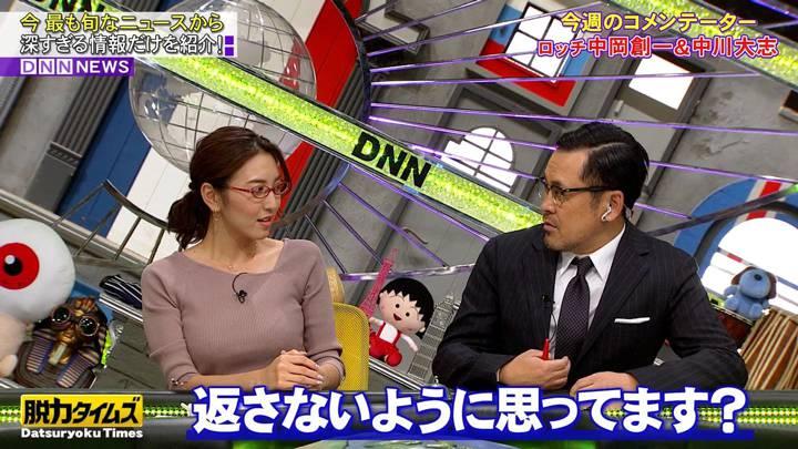 2020年03月13日小澤陽子の画像05枚目