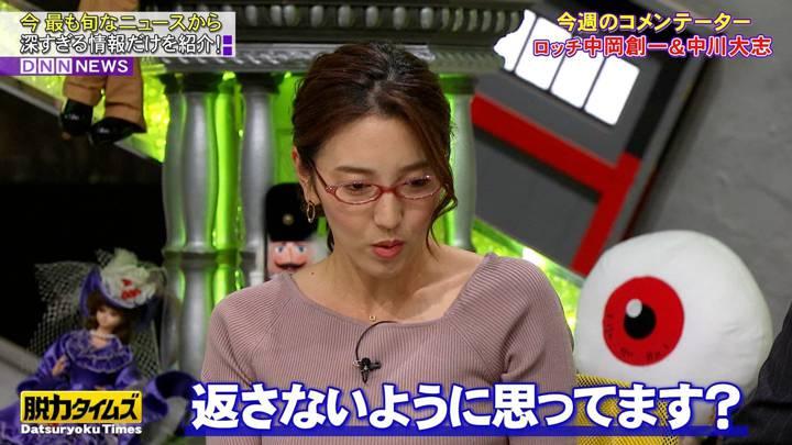 2020年03月13日小澤陽子の画像06枚目
