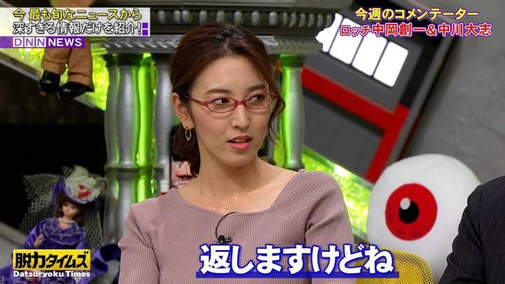 2020年03月13日小澤陽子の画像07枚目