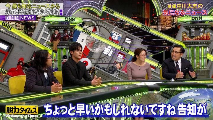 2020年03月13日小澤陽子の画像08枚目