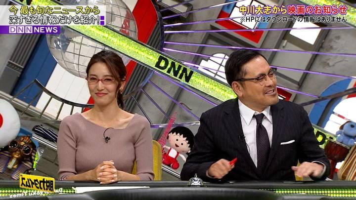 2020年03月13日小澤陽子の画像10枚目