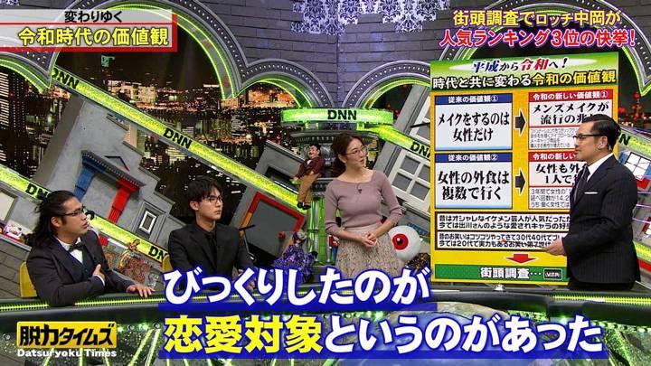 2020年03月13日小澤陽子の画像12枚目