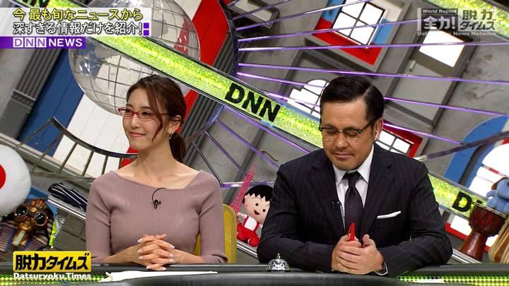 2020年03月13日小澤陽子の画像14枚目