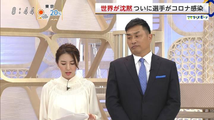 2020年03月15日小澤陽子の画像02枚目