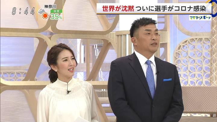 2020年03月15日小澤陽子の画像04枚目