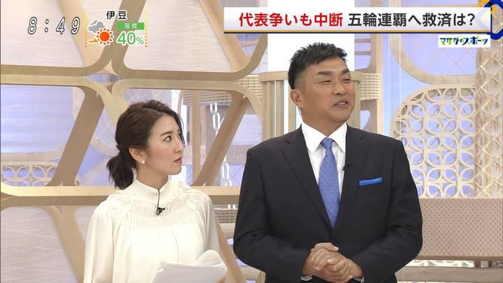 2020年03月15日小澤陽子の画像06枚目
