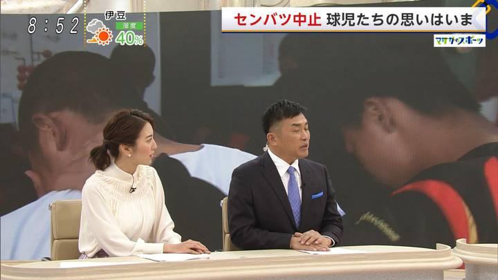 2020年03月15日小澤陽子の画像08枚目