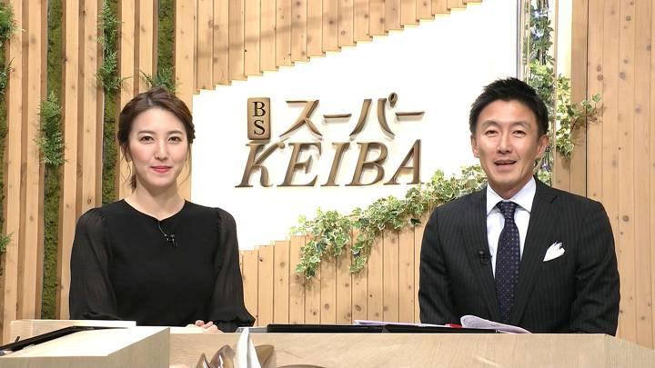 2020年03月15日小澤陽子の画像09枚目