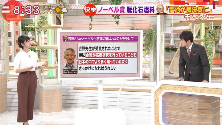 2019年10月10日斎藤ちはるの画像03枚目