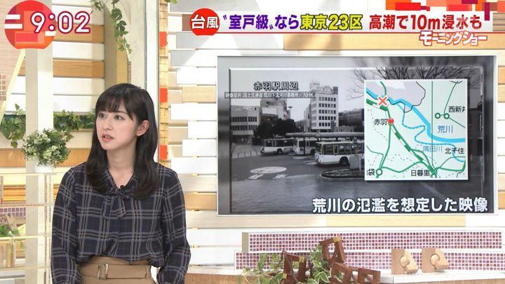 2019年10月11日斎藤ちはるの画像04枚目