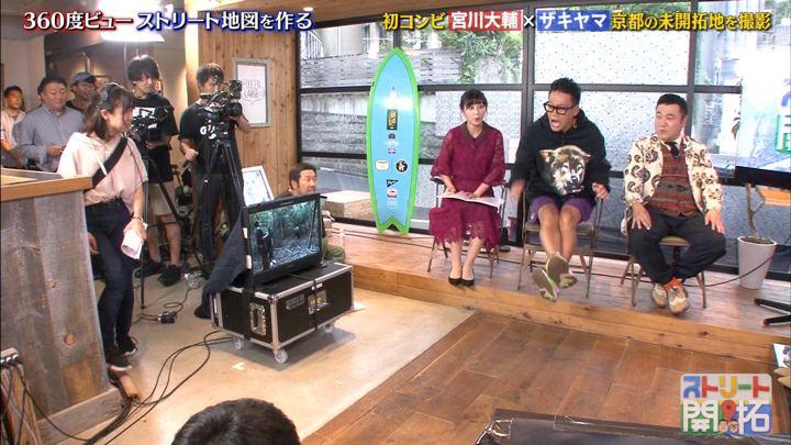 2019年10月19日斎藤ちはるの画像04枚目