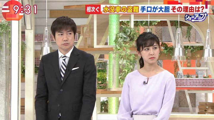 2019年10月22日斎藤ちはるの画像04枚目