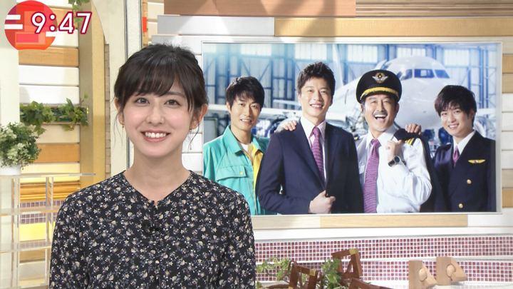 2019年11月01日斎藤ちはるの画像11枚目