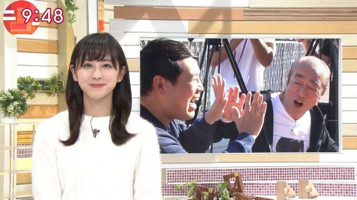 2019年11月04日斎藤ちはるの画像15枚目