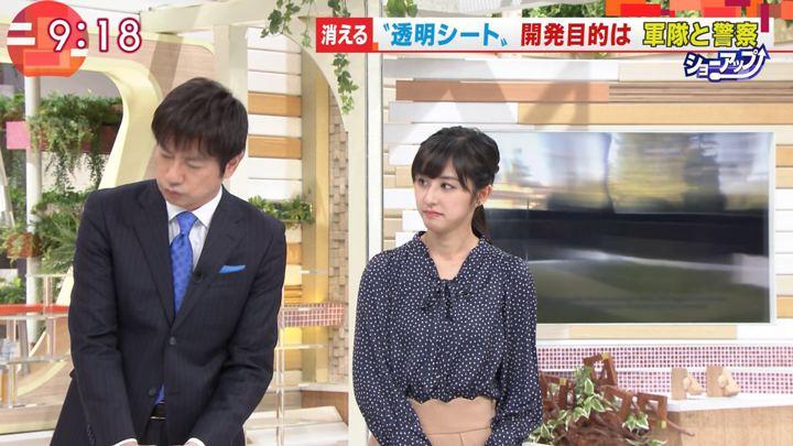 2019年11月05日斎藤ちはるの画像04枚目