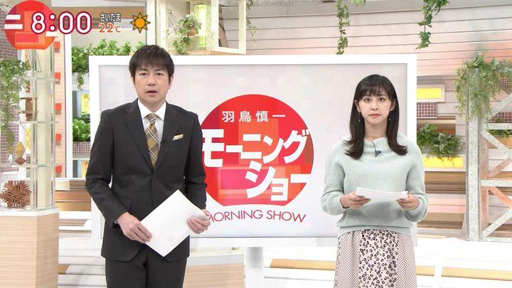 2019年11月06日斎藤ちはるの画像01枚目