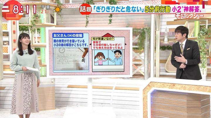 2019年11月06日斎藤ちはるの画像04枚目