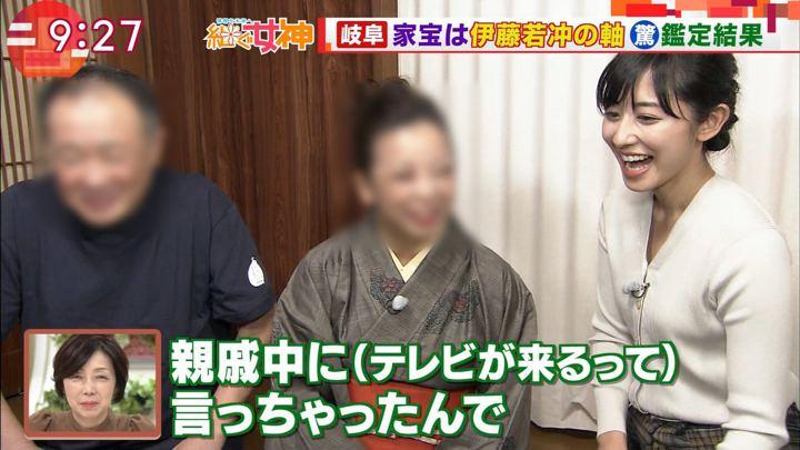 2019年11月06日斎藤ちはるの画像15枚目