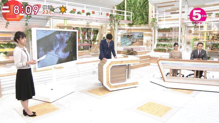 2019年11月07日斎藤ちはるの画像04枚目