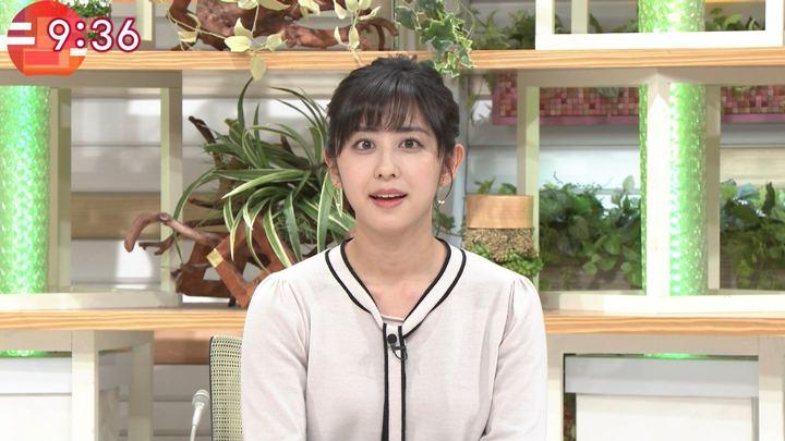 2019年11月07日斎藤ちはるの画像27枚目