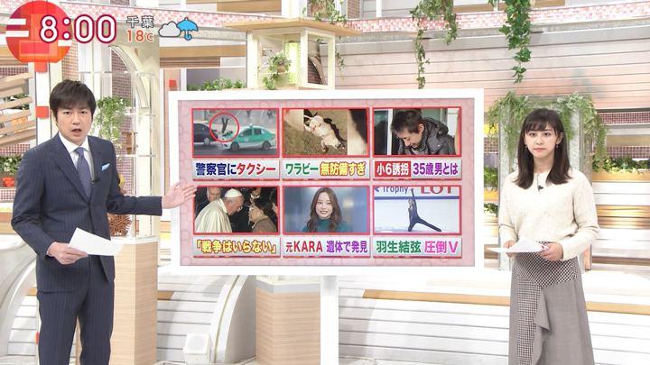 2019年11月25日斎藤ちはるの画像02枚目