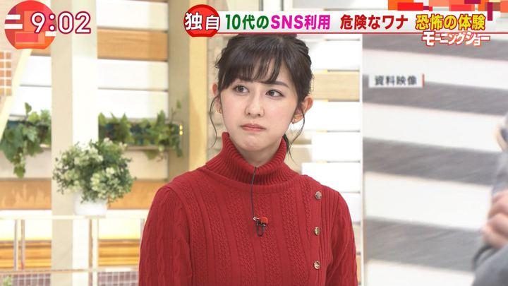 2019年11月27日斎藤ちはるの画像03枚目