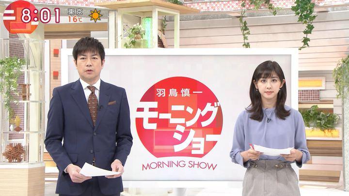 2019年12月04日斎藤ちはるの画像01枚目