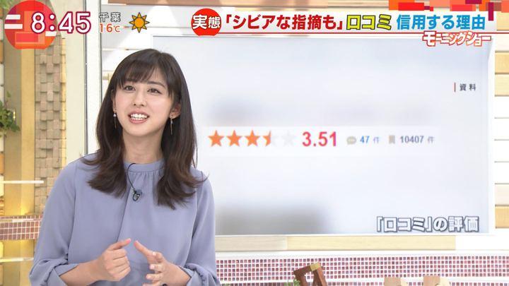 2019年12月04日斎藤ちはるの画像14枚目