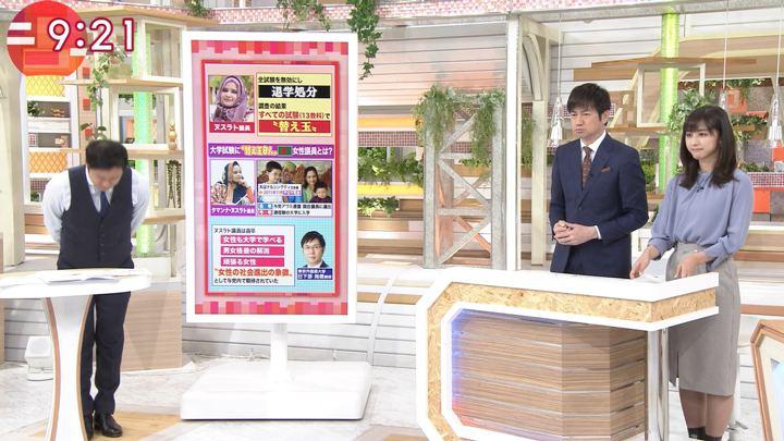2019年12月04日斎藤ちはるの画像16枚目