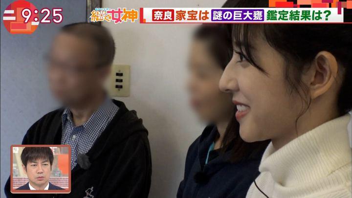 2019年12月04日斎藤ちはるの画像22枚目