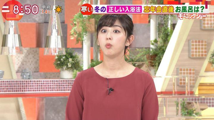 2019年12月05日斎藤ちはるの画像14枚目